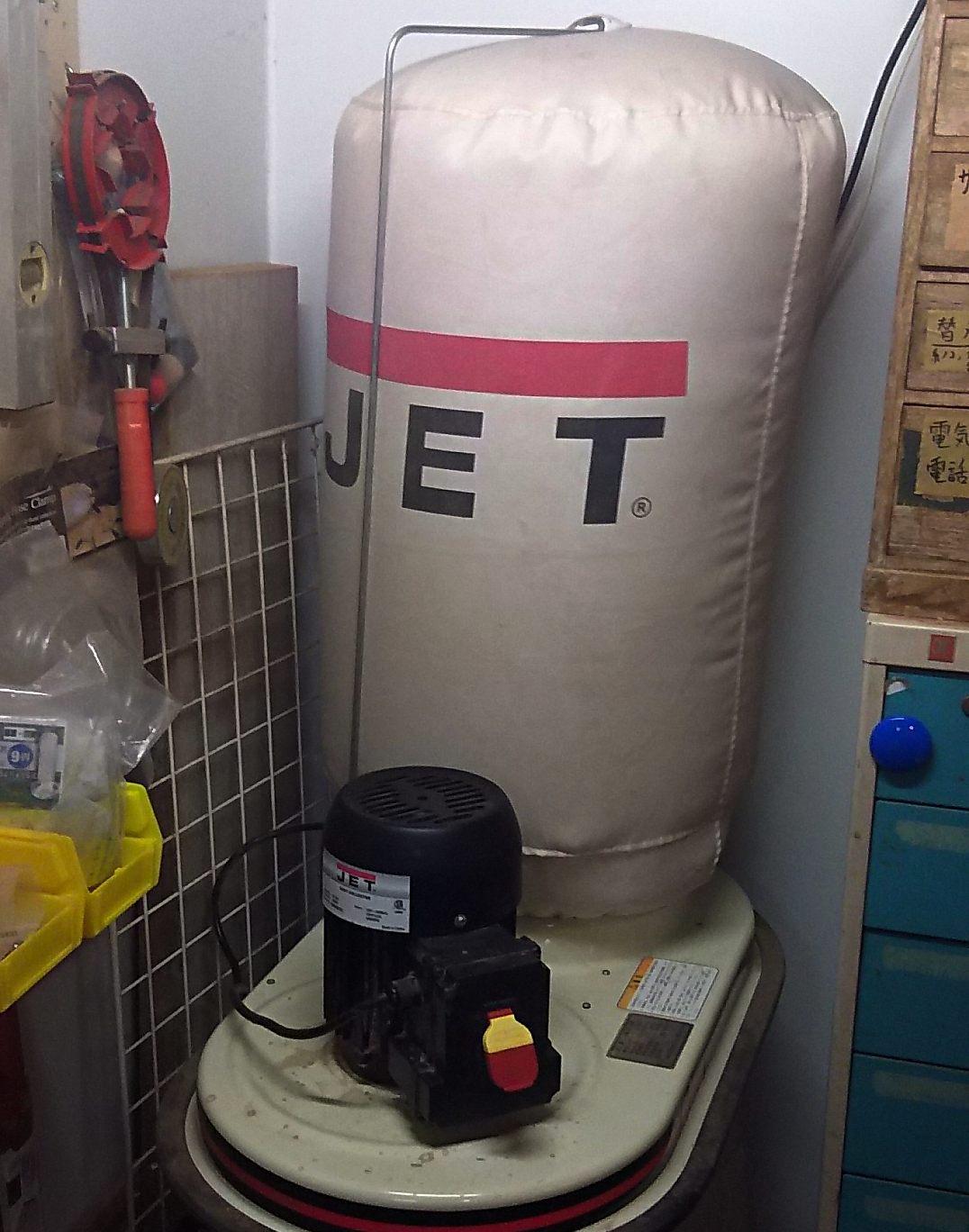 集塵機JET DC-500