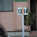 長野市で受けた善意 ― 駐車場に置き忘れた手提げバッグ
